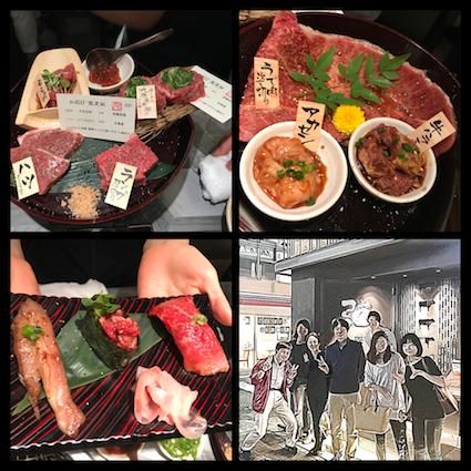 焼肉弘 西院店