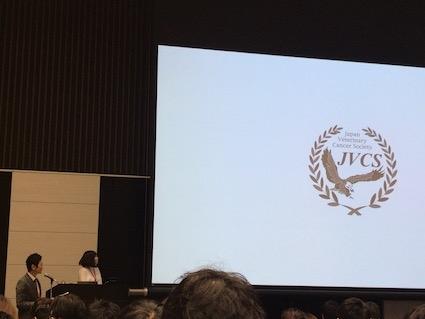 獣医がん学会2019東京